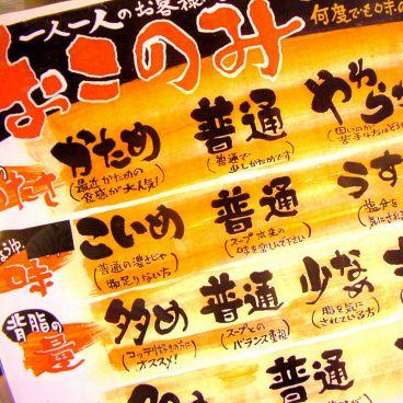 岩本屋 金沢久安店の雰囲気1