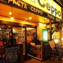 チェッポ CEPPOの写真