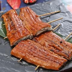 料理メニュー写真鰻の串焼き