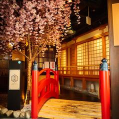 全席個室 創作Dining 天菜 Amana 三宮店の写真
