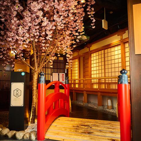 三宮駅前!隠れ家個室の創作和食居酒屋!本格和食をお手軽に楽しめるコースは3500円~