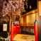 天菜 Amana 三宮店の画像