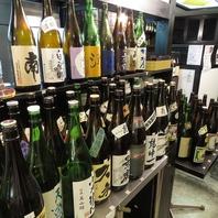 広島の地酒約80種!おもてなしに喜ばれております♪