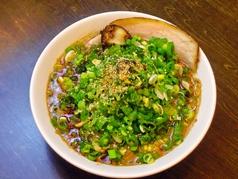 タンタン麺とからあげの ジェイタンの写真