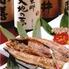男前料理 日本橋 はらから hara-karaのロゴ