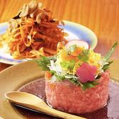 旬鮮屋 こうすけのおすすめ料理2