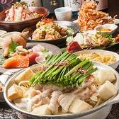 函館ウェスタンキッチン すすきの店の写真