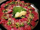 いなやんのおすすめ料理3