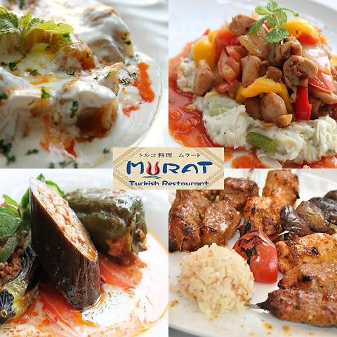 ムラートでは、トルコ各地の郷土料理を作っております。皆さんどうぞ~♪
