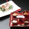 日本料理 花はん 仙台のおすすめポイント3