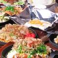 日替わりのおつまみと、お好み焼き、焼きそばも味わえちゃうお得な飲み放題コースは4000円~♪初めての方にもおすすめのコースです!
