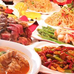 中華料理 逸品香のコース写真