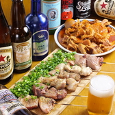 八王子大衆ビストロ ぐりぐりのおすすめ料理2