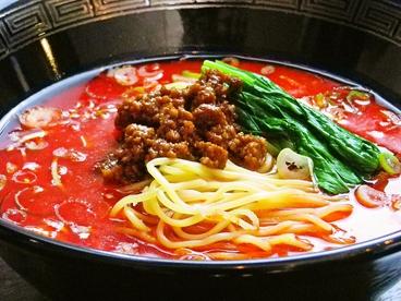 四川翔のおすすめ料理1
