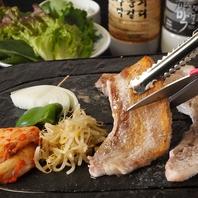 サムギョプサル食放2480円☆