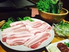 彩食韓味 李園のおすすめポイント1