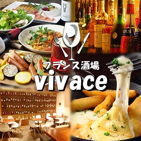 フランス酒場 vivace (ヴィヴァーチェ) 柏