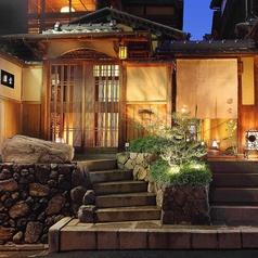 天ぷら 圓堂 八坂本店のコース写真