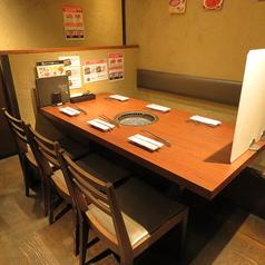 牛角 狛江店の特集写真