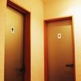 トイレは男女別々♪