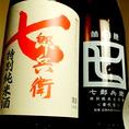 【竹浪酒造 七郎兵衛】米洗いから瓶詰め、ラベル貼りまですべて手作業で行っている強いこだわりの蔵の酒。味も素朴で濃醇、力強い味わいのものばかり。『真の日本酒の味わいはお燗にあり』という信念のもと作られたお酒は、お燗にすると隠れていた旨み甘みがじんわり顔を出します。食中酒に向いた熟成感の強い酒です。