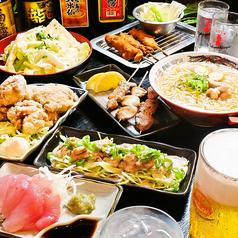 福原食肉センター 具志川市役所前店のおすすめ料理1