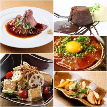 キチリ KICHIRI RELAX&DINE Esola池袋店のおすすめ料理1