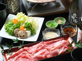 姫路 お食事処てつやのおすすめ料理3