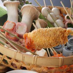 串揚げ グリーンアスパラ・チーズ入りメンチ・もちベーコン・エリンギ