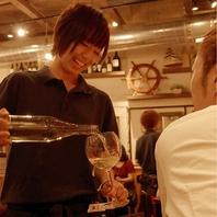 豊富ながぶ飲みワイン多数