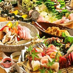 のへそ 博多店のおすすめ料理1