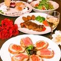 料理メニュー写真至福のPartyコース