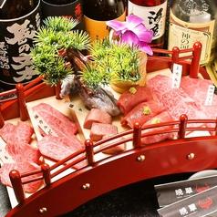 焼肉 晩翠 はなれのおすすめ料理1