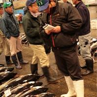 浜松中央市場水産仲卸直営!