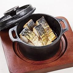 料理メニュー写真サバのスモーク