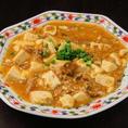 【燻製!マーボー豆腐】ピリ辛のマーボー豆腐と燻製の香りが実に良く合う!