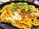 ぶらっくマヨネーズ 福井のおすすめ料理2