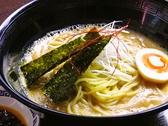 四川翔のおすすめ料理2