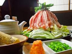 ガーリック豚カルビ火山焼