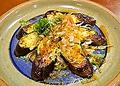 料理メニュー写真茄子のタタキ
