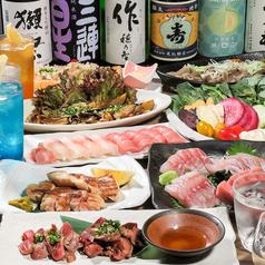 茅場町居酒屋 つまみ菜のおすすめ料理1