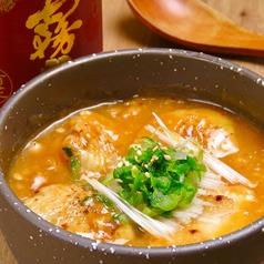 炭火焼き鳥 日向 難波店のおすすめ料理1