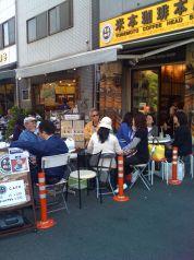 米本珈琲本店の写真