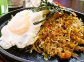 ぶらっくマヨネーズ 福井のおすすめ料理3