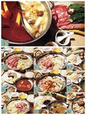 居酒屋中華 上海風情 三軒茶屋のおすすめ料理3