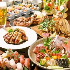 日本百貨店さかばのおすすめ料理1