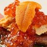 魚卵の台所 うおらん 刈谷店のおすすめポイント1