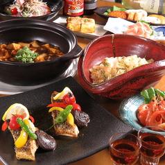 和献洋彩にんにん&中華菜館桃莉のおすすめ料理1