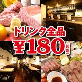肉バル THANK YOU 栄広小路通り店のおすすめ料理2