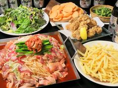 北海道 キタ酒場 仙台店のコース写真